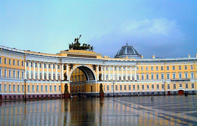 la plaza el palacio