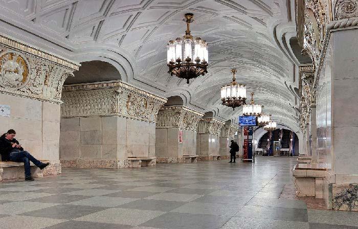 Estación de Metro Prospekt Mira