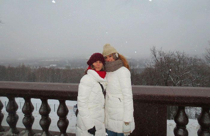 Mirador Sparrow Hills , Moscú
