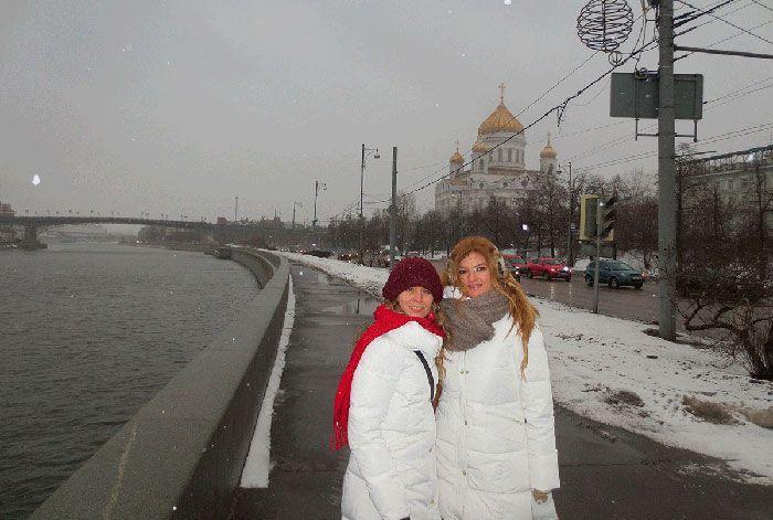 Río Moscova Moscu