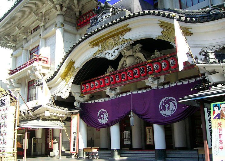 Teatro Kabuziza Tokio Ginza