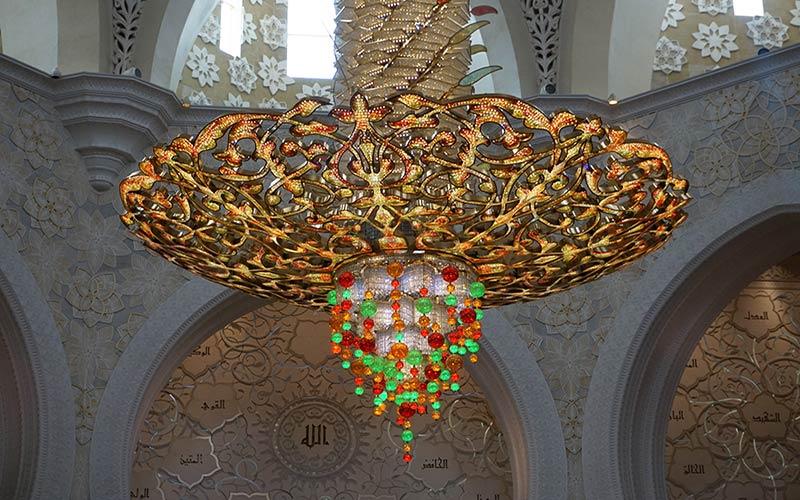 lampara más grande del mundo