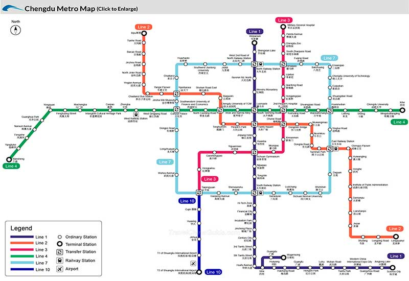 Metro de Chengdu
