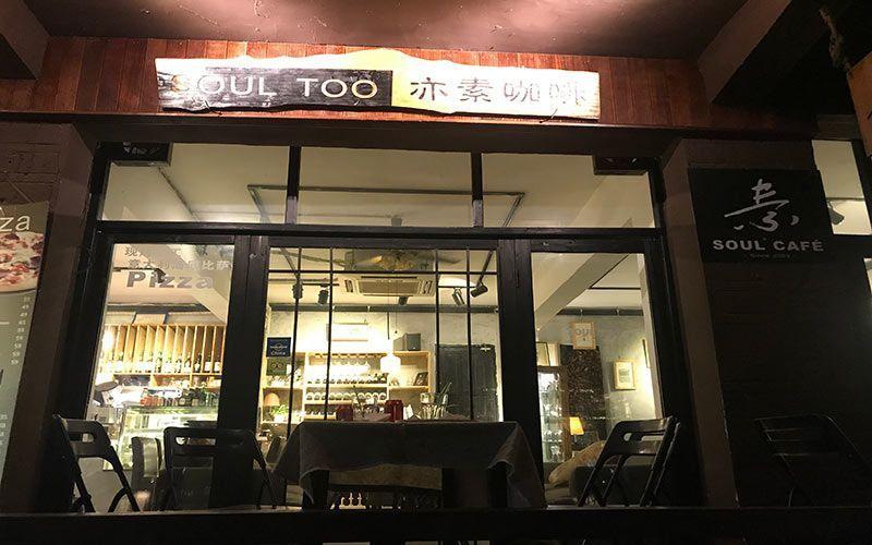 Dónde comer en Fenghuang