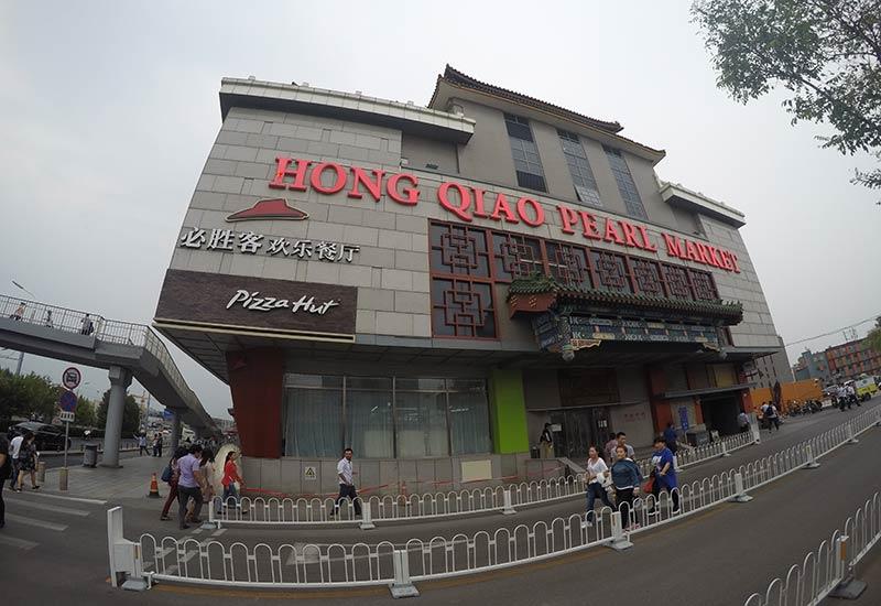 Mercado de las Perlas beijing