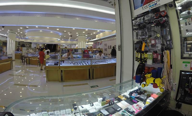 Mercado de las Perlas Pekín