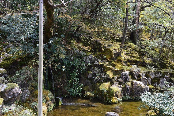 Templo Ginkakuji Kioto