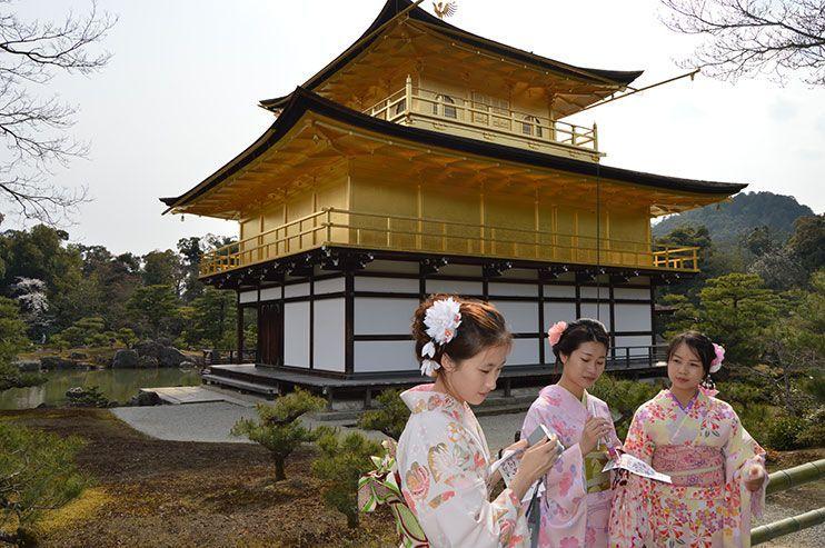 Templo Kinkakuji que ver en el norte de Kioto