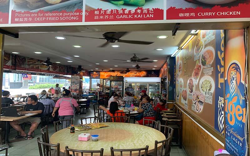 Jalan Alor Kuala Lumpur