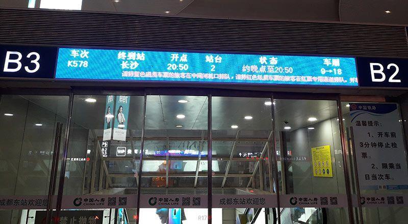 Viajar en tren a China