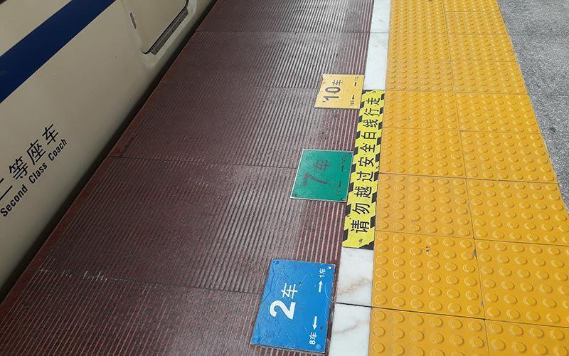 informacion de trenes