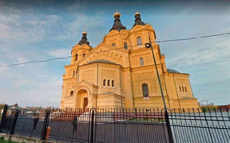 Catedral de Alejandro Nevsky