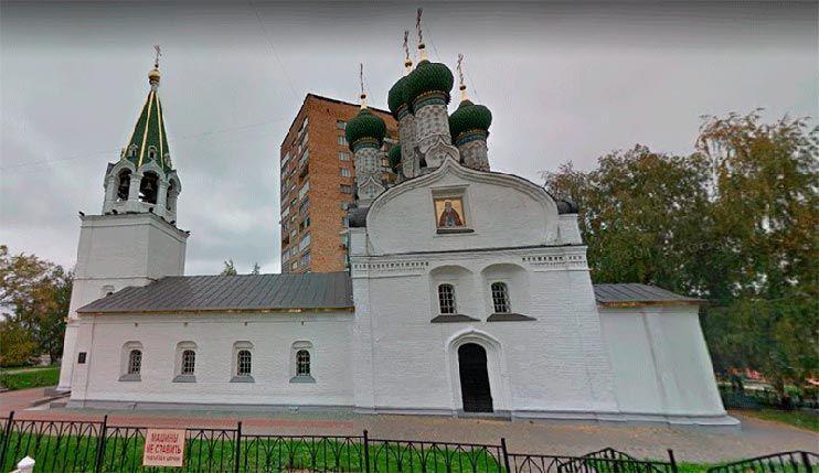 Palacio de Olisov