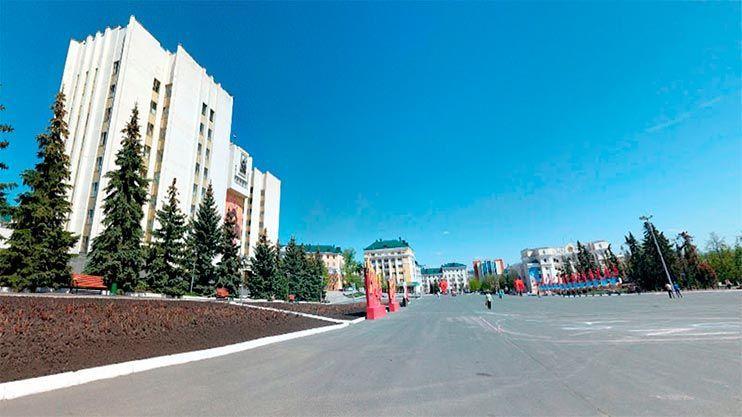 Plaza Soviética