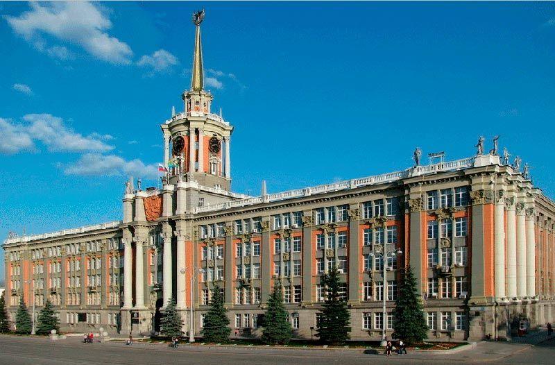 Ayuntamiento de Ekaterimburgo
