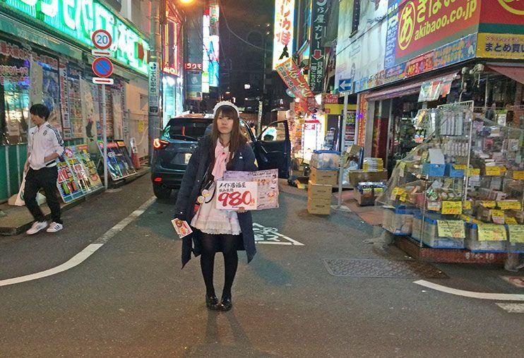 Qué ver en El Barrio electrónico de Tokio