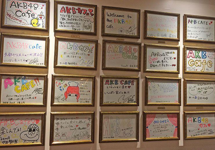 Qué hacer en Akihabara