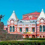 Que ver en Samara