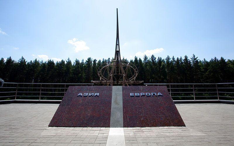que ver en Ekaterimburgo Monumento Europa-Asia