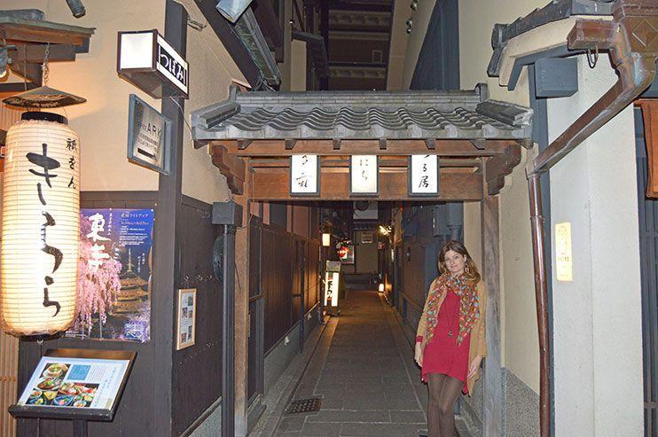 que ver en el centro de kioto Barrio de Gion