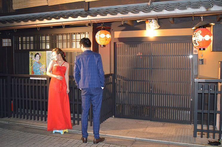 Barrio de Gion Kioto