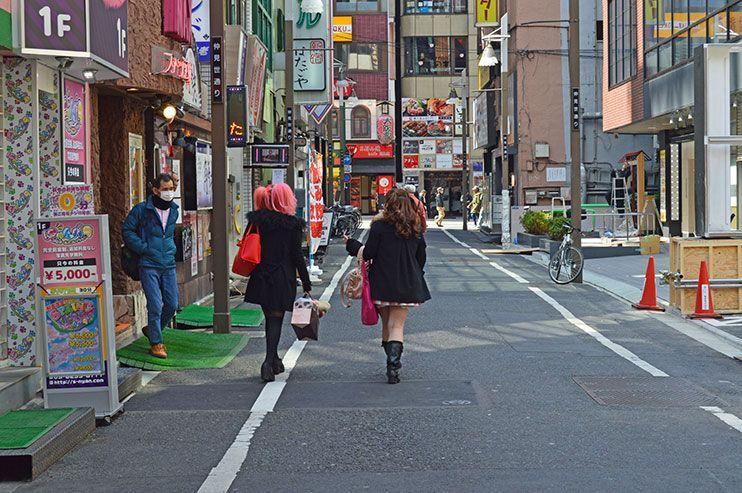 Kabuchico Tokio