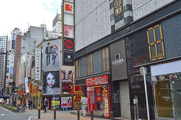 Kabuchico Tokio visitar shinjuku
