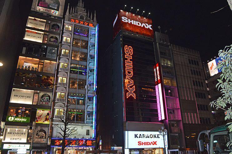 Que hacer en Tokio