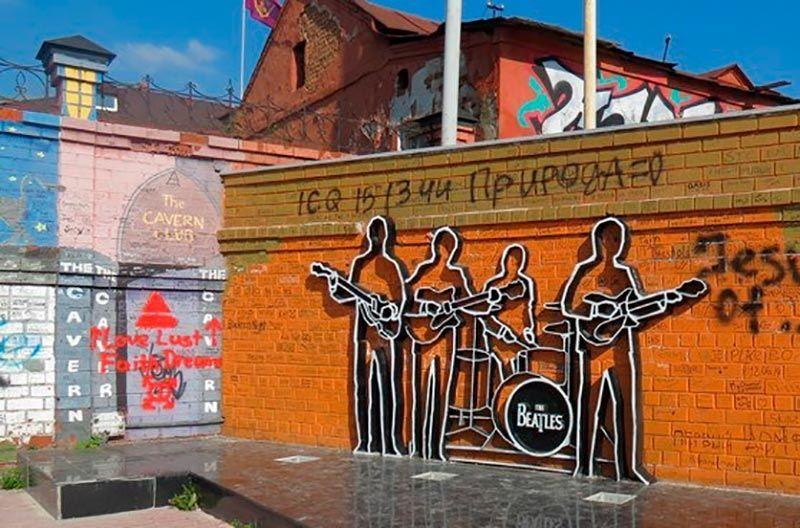 Monumento a los Beatles, Ekaterimburgo