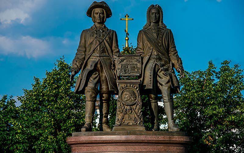 Fundadores de Ekaterimburgo