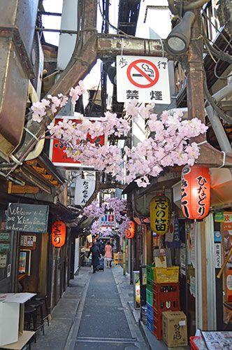 Omoide Yokocho Tokio