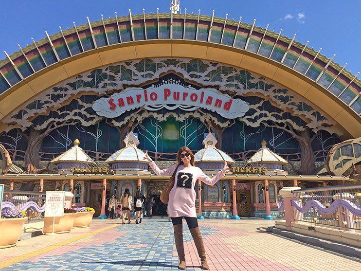 Sanrio Puroland Tokio