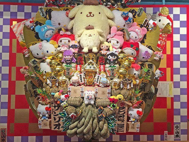 Parque temático de Hello Kitty