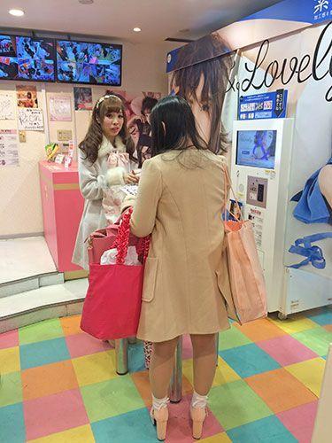 Qué ver en Harajuku