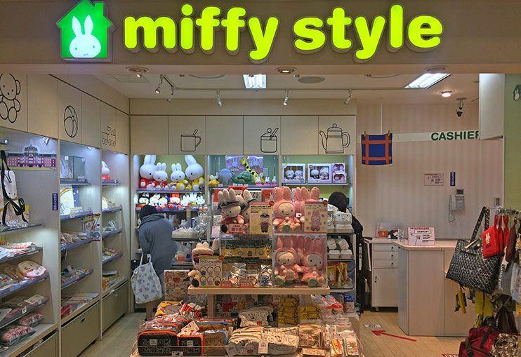 Tokyo Character Street Marunouchi