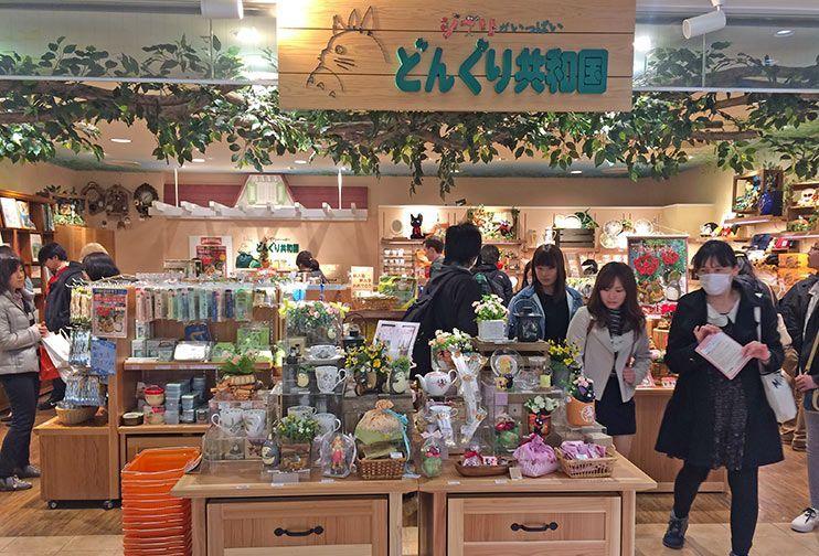 Tokyo Character Street que ver en Marunouchi