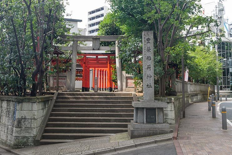 Toyosaka Inari Tokio
