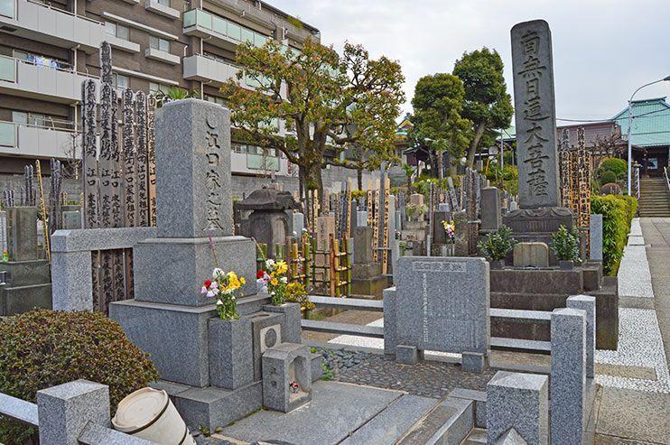 Yanaka Reien Tokio