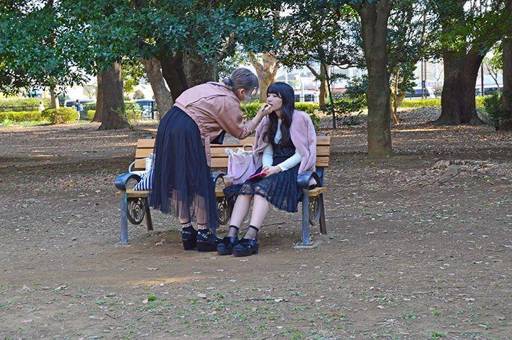 Yoyogi Park harajuku