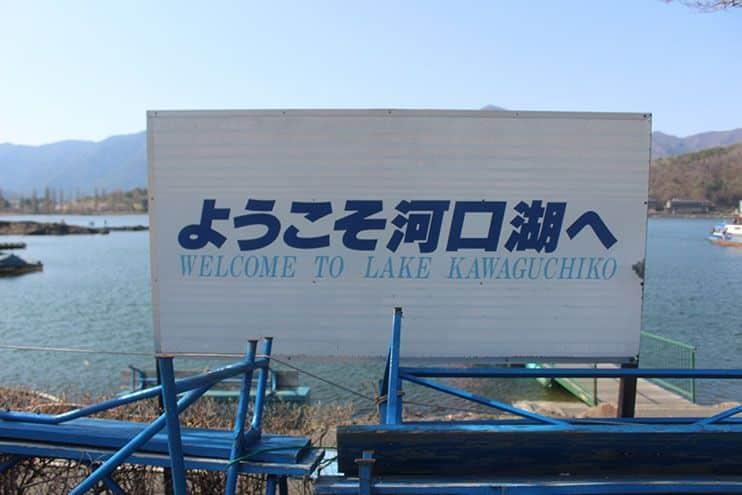Kawachico