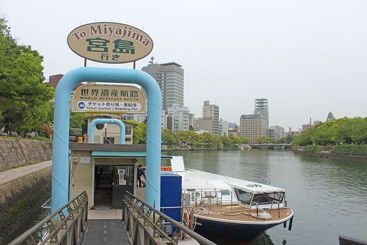 Cómo llegar a Miyajima