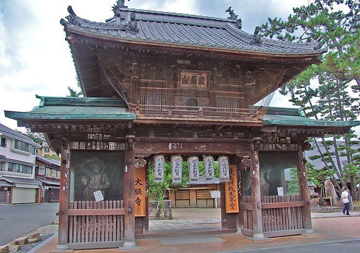 Templo Daiganji