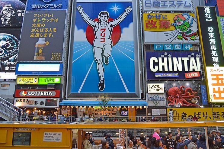 Glicoman Osaka
