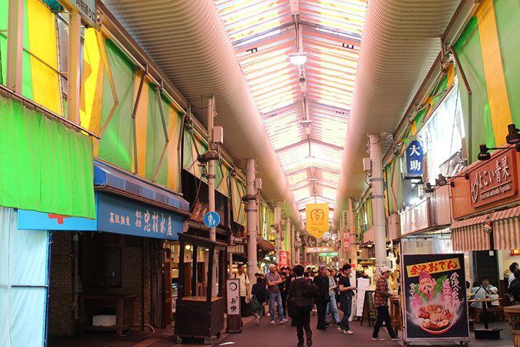 Mercado Omicho Kanazawa