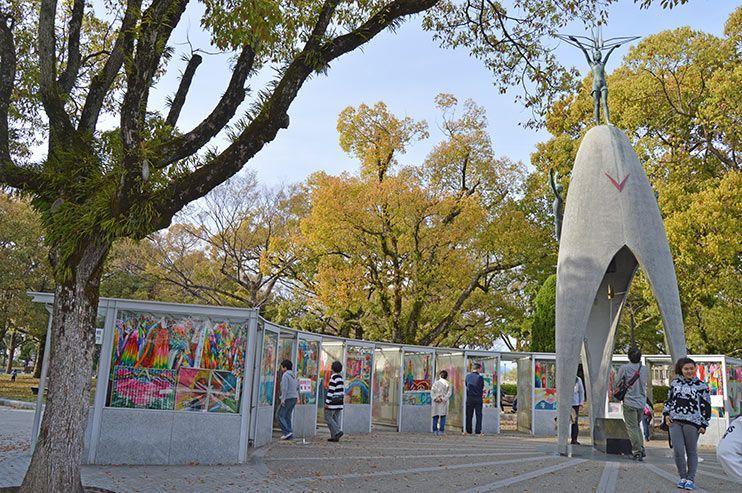 Monumento a La Paz de los niños Hiroshima