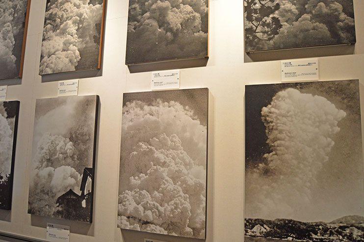 Museo de La Paz Hiroshima
