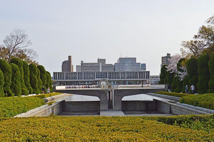 Parque de La Paz Hiroshima