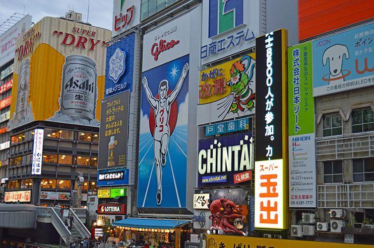 6 lugares imprescindibles que ver en Osaka en un día