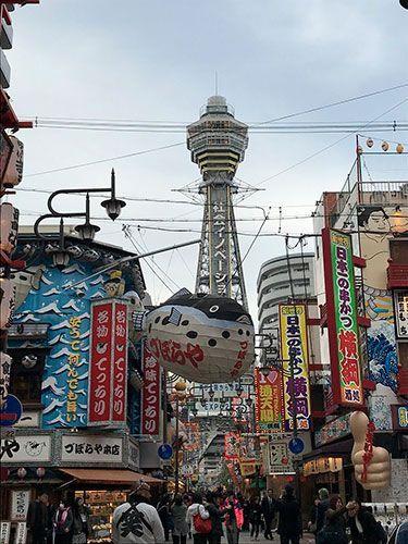 Torre Tsutenkaku Osaka