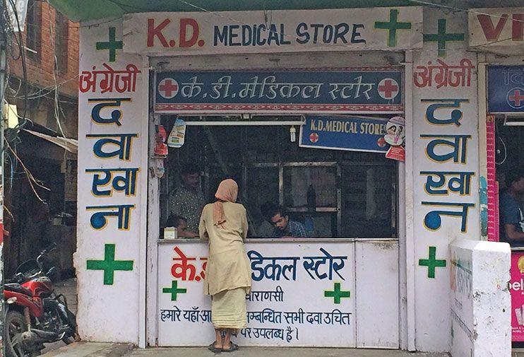 Farmacias en Varanasi